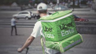 gigwork-uber