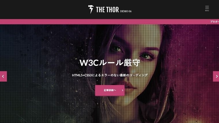 the-thor