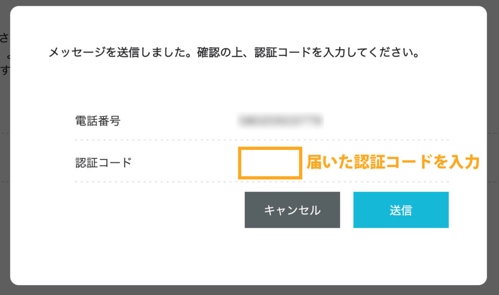 server_07