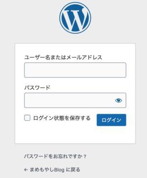 wordpress_login