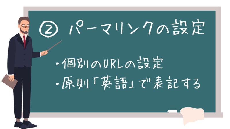 wordpress_step_02