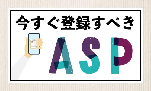 banner_asp