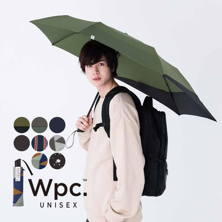 wpc-umbrella