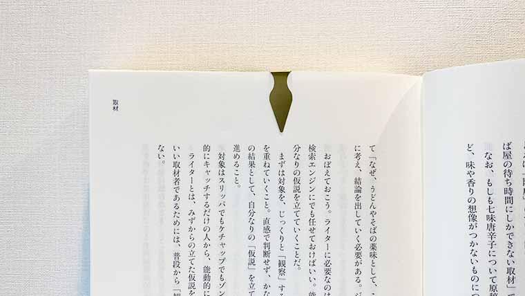 bookdarts-03