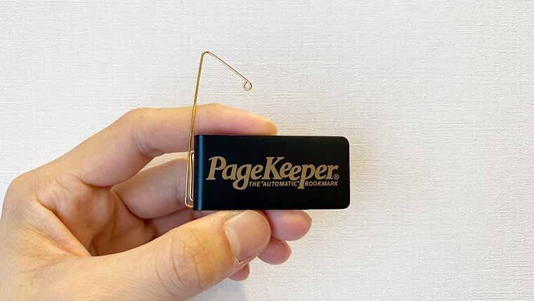 pagekeeper-01